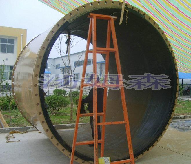 大口径电磁流量计 - 深圳市汤姆森自动化科技有限