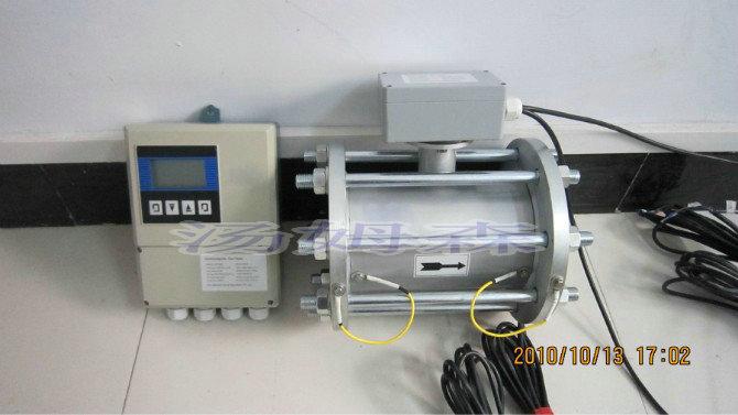 分體式電磁流量計 - 深圳市湯姆森自動化科技有限