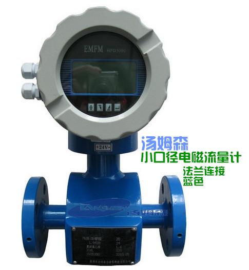 小口径电磁流量计 - 深圳市汤姆森自动化科技有限